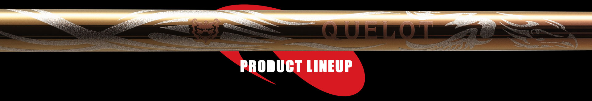 product-lineup